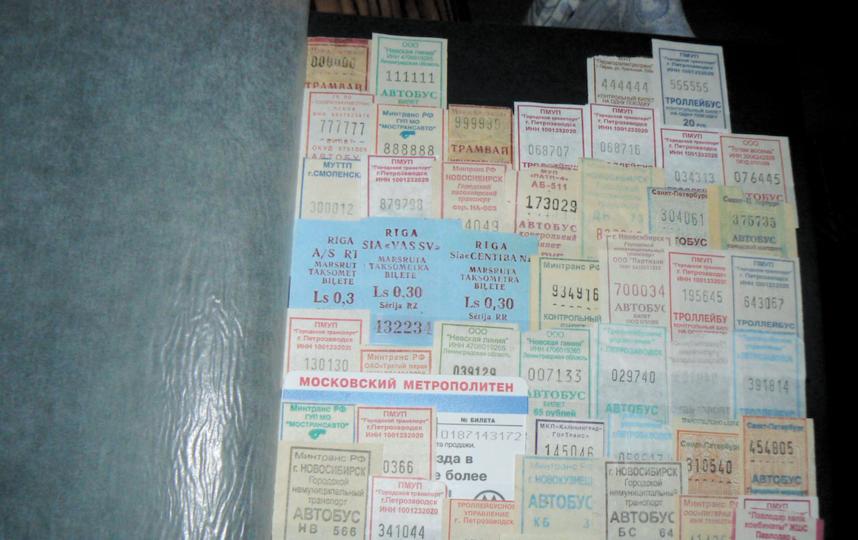 Сегодня в собрании Сергея Яковлева 6883 билета с магическими комбинациями цифр. Это уже само по себе редкая удача. Фото Сергей Яковлев