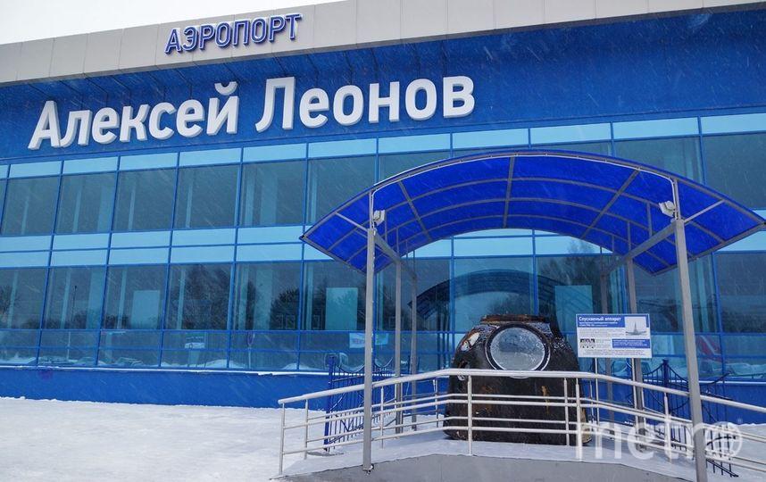 Кемеровский международной аэропорт. Фото Wikipedia/Alexey Reznichenko