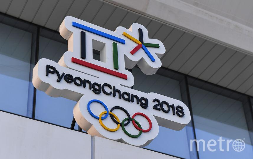 Олимпиада в Пхёнчхане пройдёт с 9 по 25 февраля 2018 года. Фото Getty