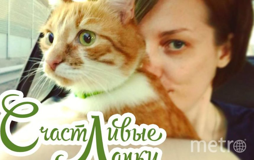 Елена Сурова и кот Ватсон.