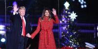 Дональд и Мелания Трамп зажгли огни рождественской елки у Белого дома