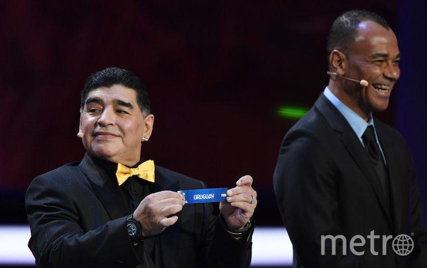 Марадона и Кафу. Фото AFP