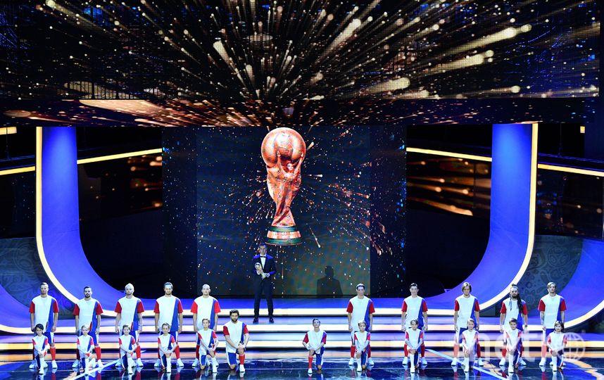 В Москве прошла жеребьёвка чм-2018 в России. Фото AFP