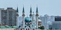 В изучении татарского языка поставлена точка