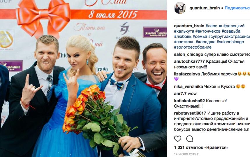 Юлий Миткевич-Далецкий с бывшей супругой Татьяной Лариной, фотоархив.