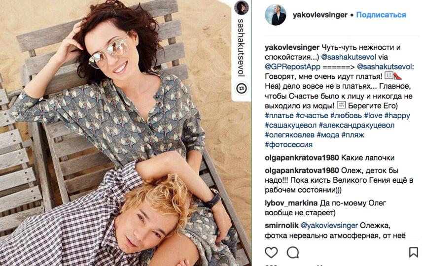 Олег Яковлев - фотоархив. Фото Скриншот www.instagram.com/yakovlevsinger/