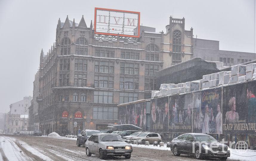 Снегопад накроет Москву. Фото Василий Кузьмичёнок