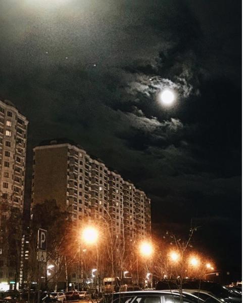 Суперлуние в России, Москва. Фото Скриншот instagram.com/9.p.a.a7/?hl=ru.