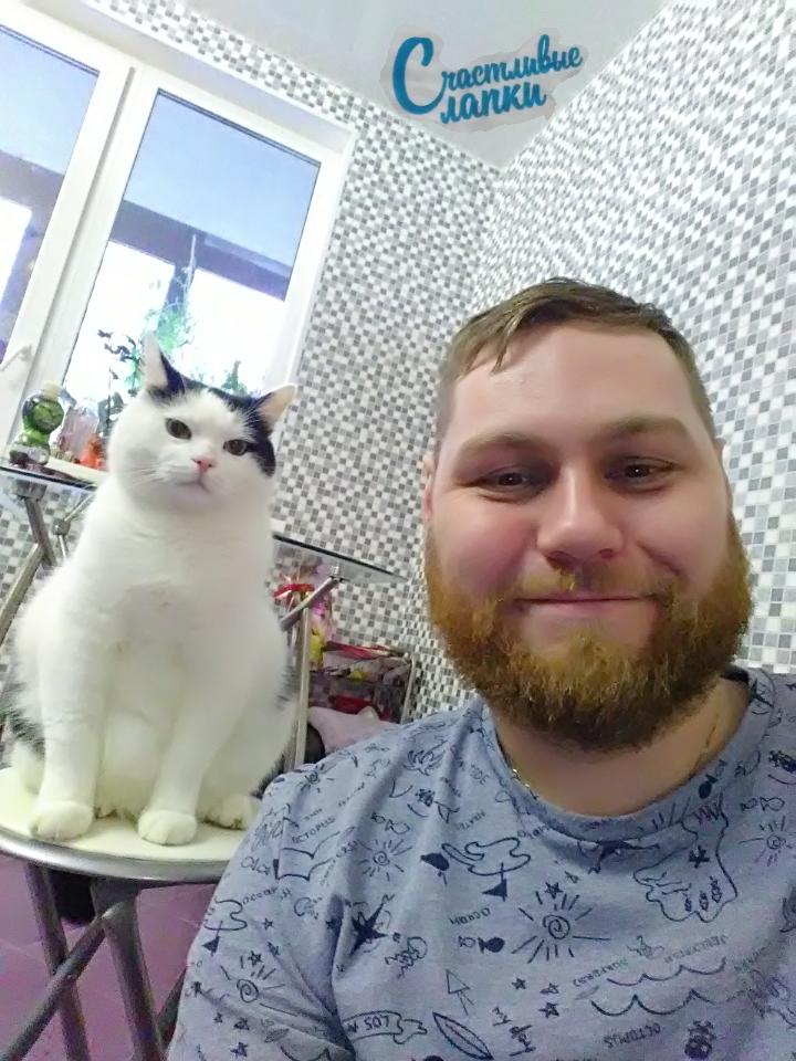Чужанов Максим и кот Бублик.