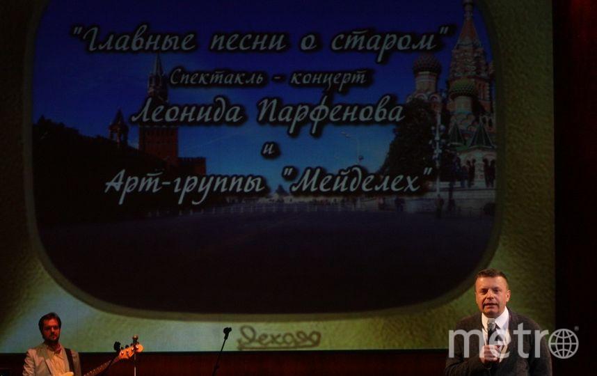 "Леонид Парфенов. Фото Михаил Садчиков-младший, ""Metro"""