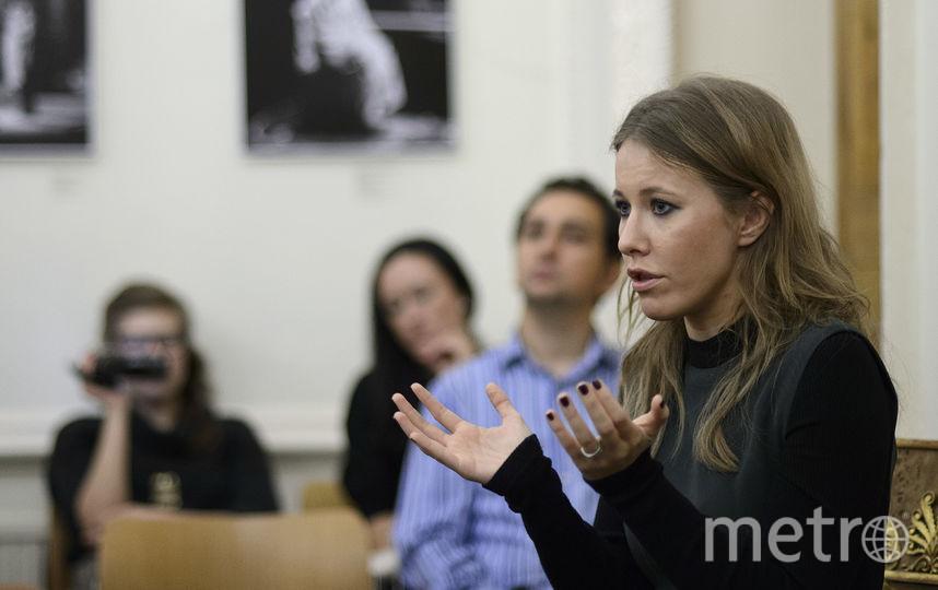 Ксения Собчак. Фото Getty