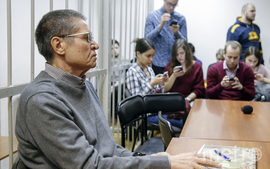 Алексей Улюкаев на суде. Фото AFP