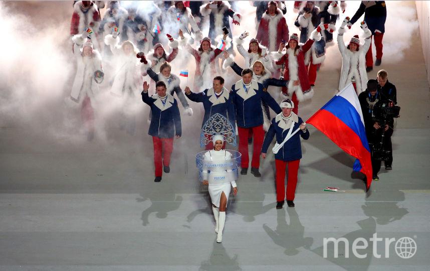 Олимпийская сборная России. Фото Getty