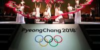 Официально: Сборная России отстранена от Олимпиады-2018