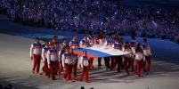 Депутат: Российские олимпийцы сами примут решение об участии в Играх