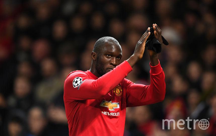 "Нападающий ""Манчестер Юнайтед"" Лукаку празднует забитый мяч. Фото Getty"