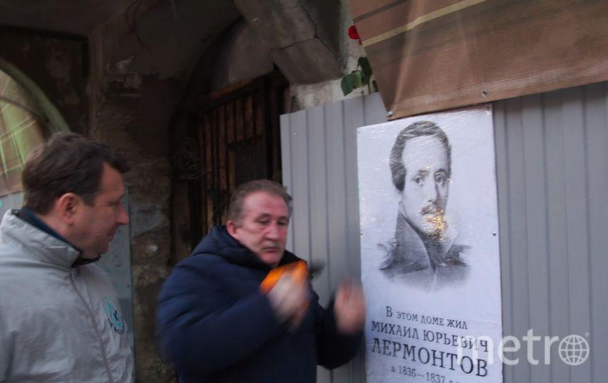 Активисты установили надоме Лермонтова световую мемориальную доску