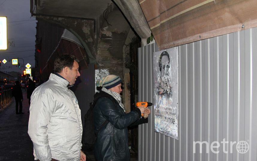 Доску установили на Садовой. Фото Дмитрия Негодина и Радмиры Ружковской, vk.com