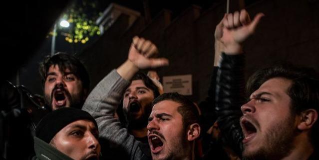 В Стамбуле начались демонстрации.