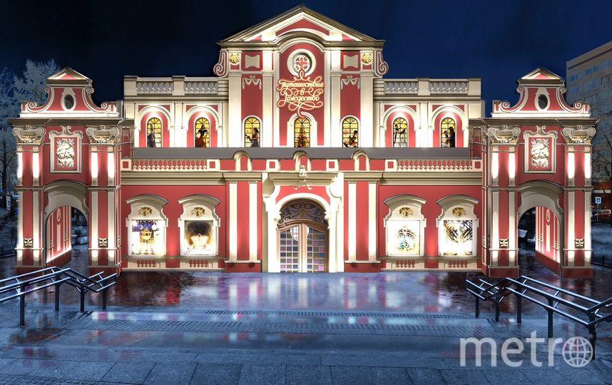 В Новопушкинском сквере появится Ледовый театр. Фото Предоставлено организаторами