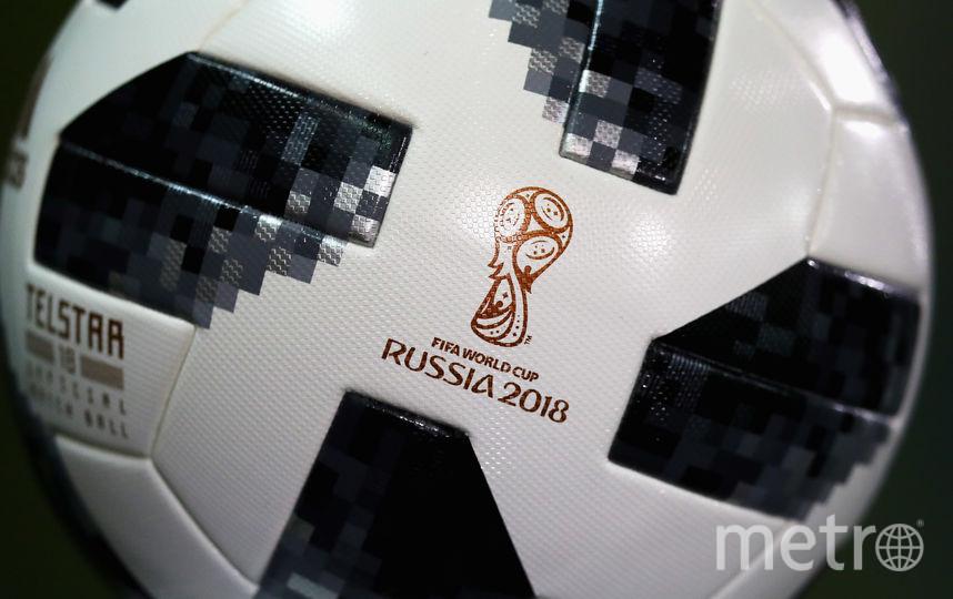 Официальный мяч чемпионата мира в России по футболу. Фото Getty