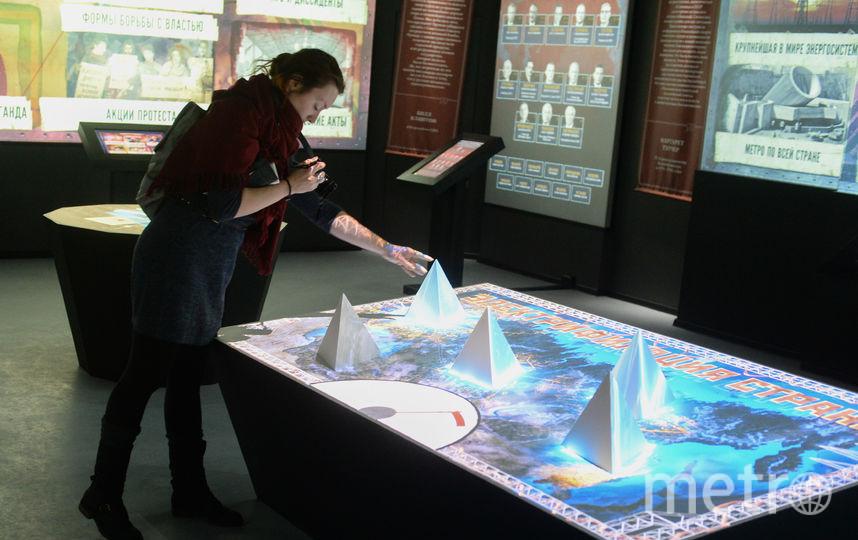 """Новый музей. Фото Святослав Акимов, """"Metro"""""""