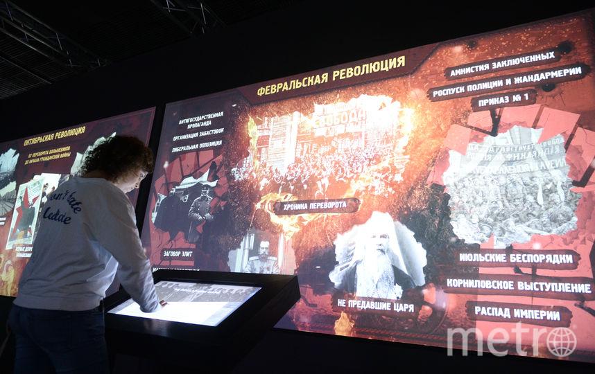 """""""Россия - моя история"""". Фото Святослав Акимов, """"Metro"""""""