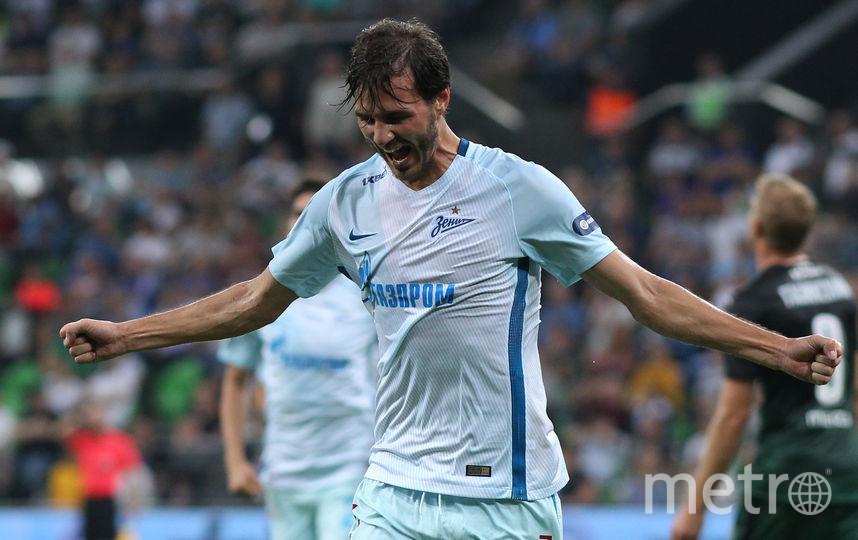 """Ерохин забил первый гол в ворота """"Реал Сосьедада"""". Фото Getty"""
