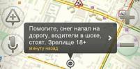 Как водители Петербурга развлекаются в снежных пробках