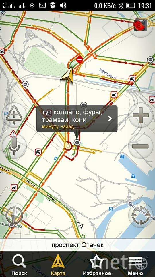cкрин-шоты сервиса Яндекс.Пробки.