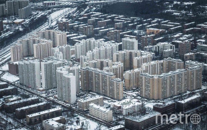 Странный запах учуяли в разных районах Москвы. Фото AFP