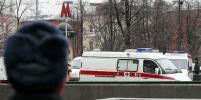 Женщина с простреленной грудью найдена в московском подъезде
