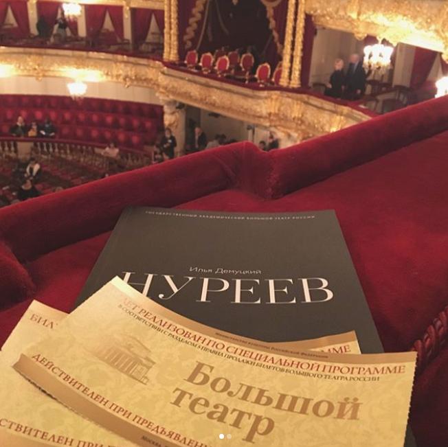"""Премьера спектакля """"Нуреев"""". Фото Instagram @ksudunaeva"""