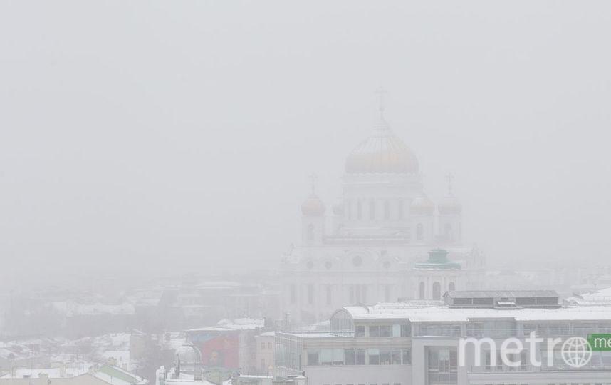 """Туман в Москве. Фото Василий Кузьмичёнок, """"Metro"""""""
