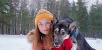 История дружбы Ани и Каспера: Девочка спасла собаку и нашла своё призвание