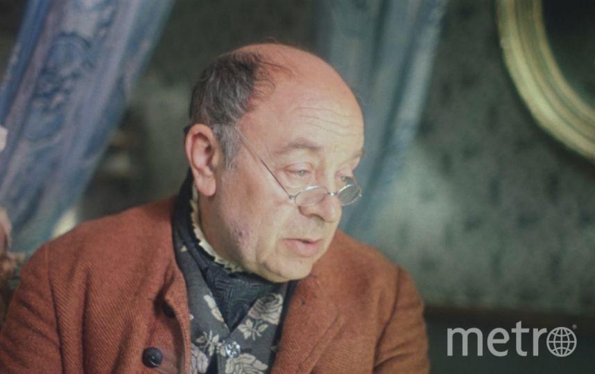 """Формула любви"", 1984 г.. Фото kinopoisk.ru"