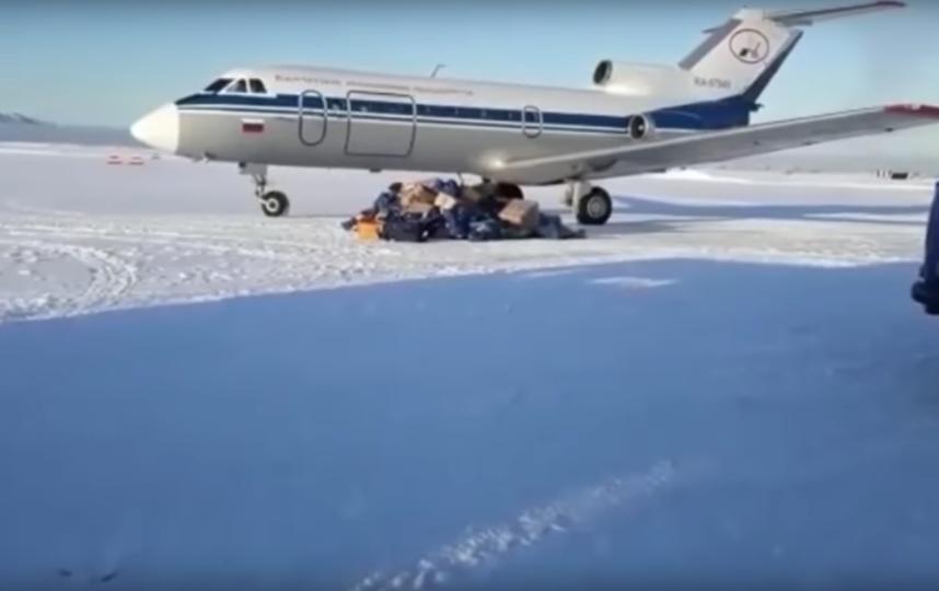 Инцидент на лётном поле. Фото  Новости Камчатки - Кам 24, Скриншот Youtube