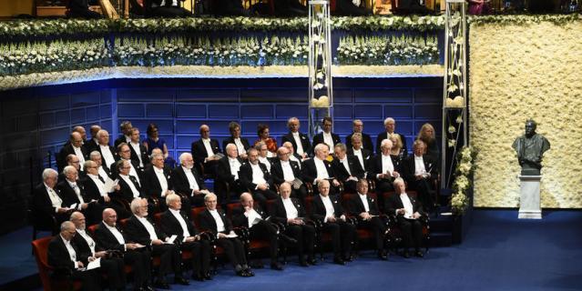 Стокгольмский концертный зал.