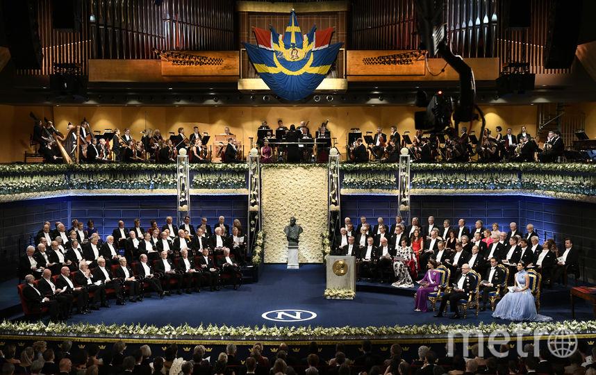 Стокгольмский концертный зал. Фото AFP
