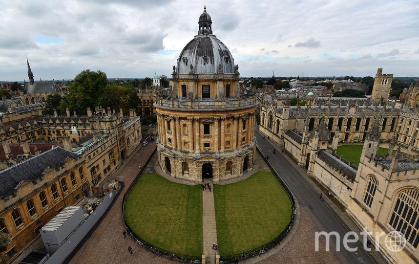 Оксфордский университет. Фото Getty