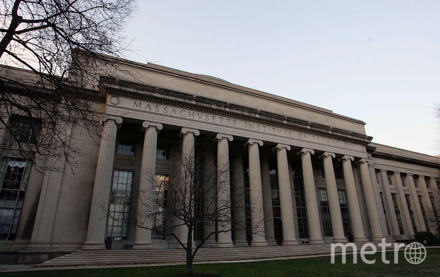 Массачусетский технологический институт. Фото Getty