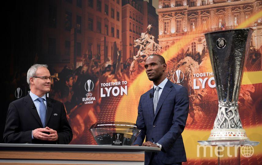 Финал Лиги Европы сезона 2017/18 пройдёт в Лионе. Фото AFP