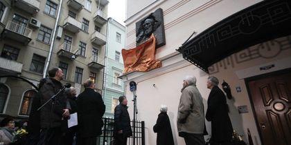 Вдова Солженицына назвала уродами расклеивших листовки с оскорблениями писателя