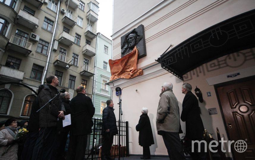 """В следующем году исполнится 100 лет со дня рождения Александра Солженицына. Фото Сергей Ведяшкин, агентство """"Москва"""""""