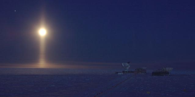 Лунный прожектор.