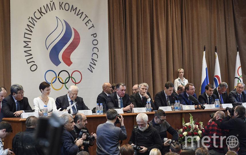 Ежегодное олимпийское собрание. Фото AFP