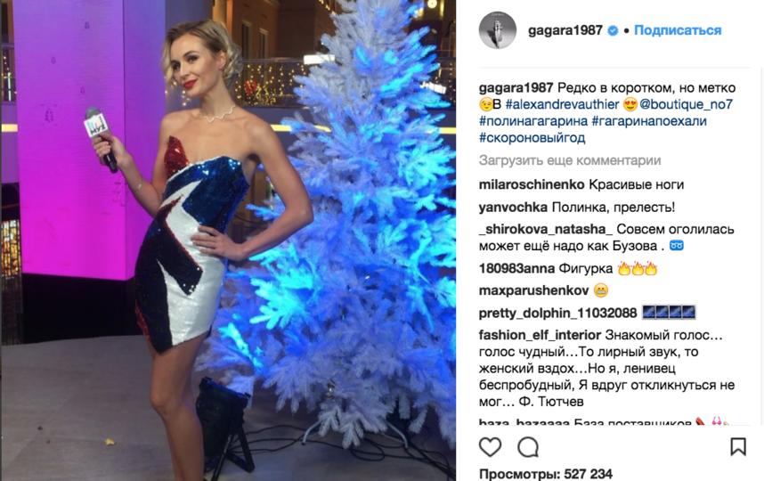 Полина Гагарина на новогоднем шоу 11 декабря. Фото instagram.com/gagara1987