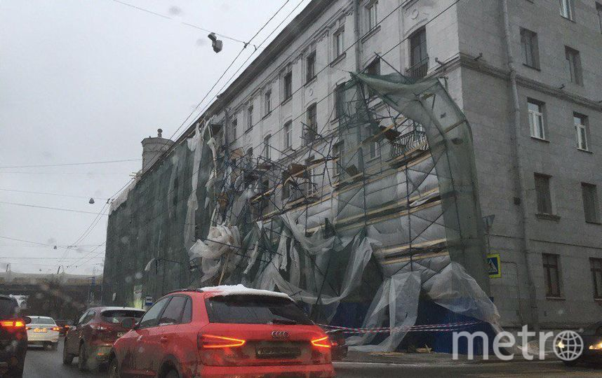 Мегаполис / megapolisonline.ru.