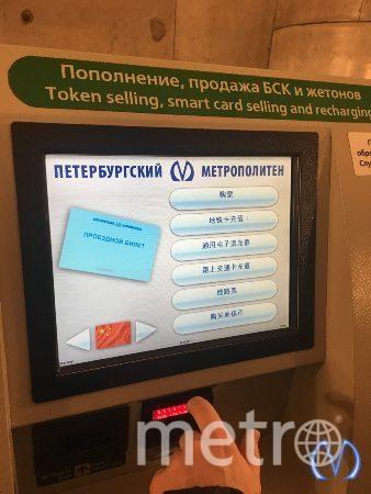 Фото пресс-службы метрополитена.