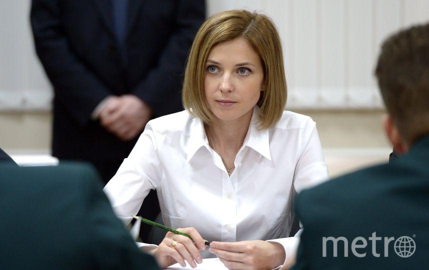 Депутат Госдумы Наталья Поклонская. Фото kremlin.ru